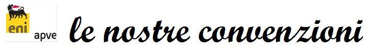 Logo Convenzioni Apve